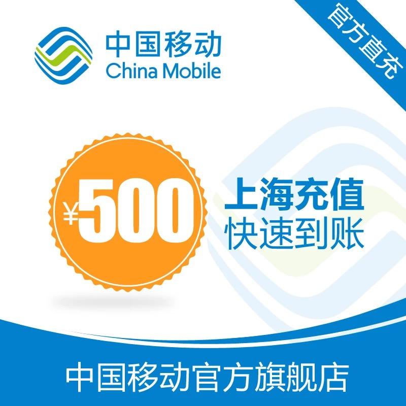 Alipay(支付宝)のクレジットカードで中国移動の携帯をチャージして ...